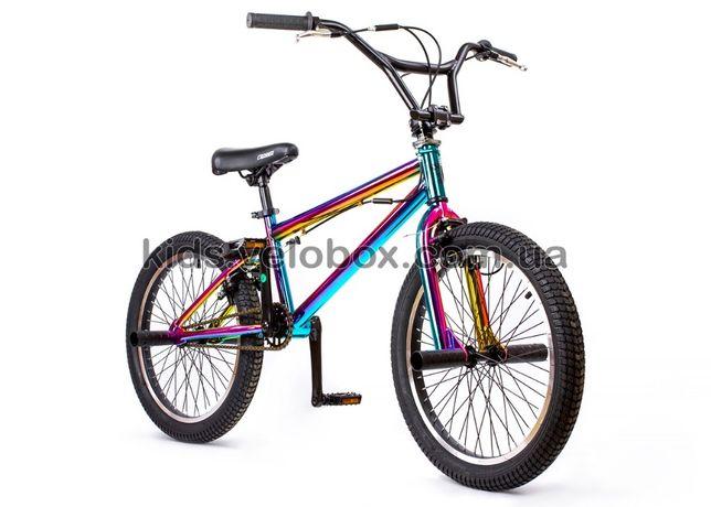 """BMX 20"""" велосипед трюковый Crosser RAINBOW градиент разноцветныйБМХ"""
