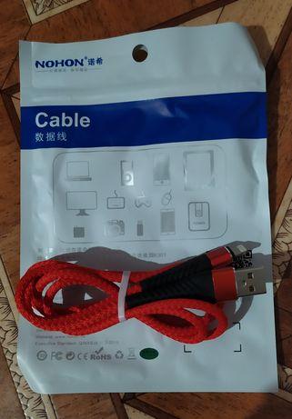 Продам кабель переходник,зарядка под Phone