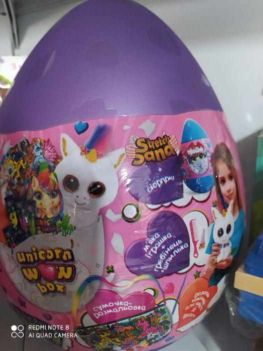 Іграшкове яйце подарункове Ровно - изображение 1