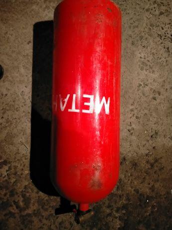 Газовый баллон метан