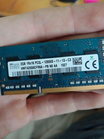 Продам оперативную память ddr3 skhynix made in Korea 2gb