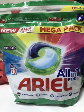 Капсули ARIEL для прання