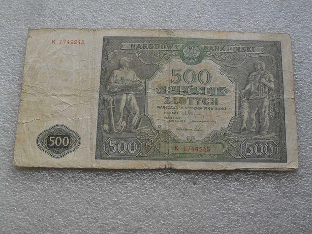 500 Złotych 1946 rok seria K rzadkie