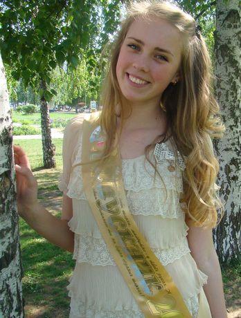 Платье для выпускного,торжественных событий,разм.44-46,цвет Айвори