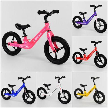 Велобег,беговел Corso, колеса 12,магниевая рама,ультра легкий велобег