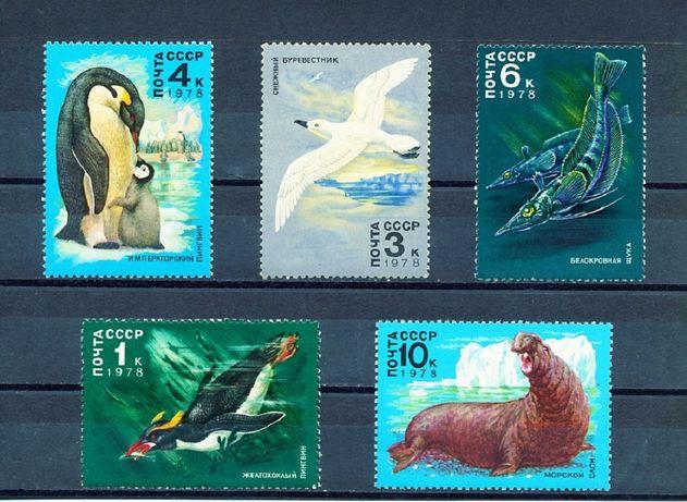 Поштові марки/Почтовые марки 1978г.(фауна, животные) Комплект