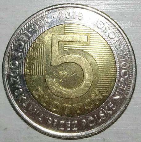 5 злотих. 5zlotych