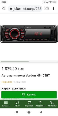 Магнітола Vordon HT-175BT