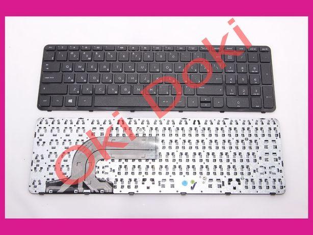 Клавиатура HP 15Z-N 15-G,R,E,N Pavilion er 15-d,f 250 255 g2 g3 ХП