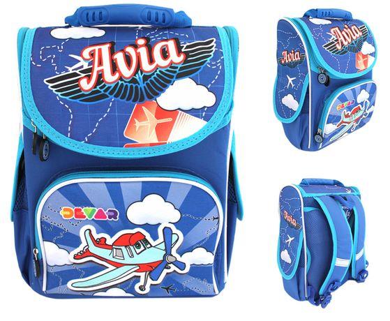 Рюкзак школьный ранец для мальчика Самолёт Корабль Машина