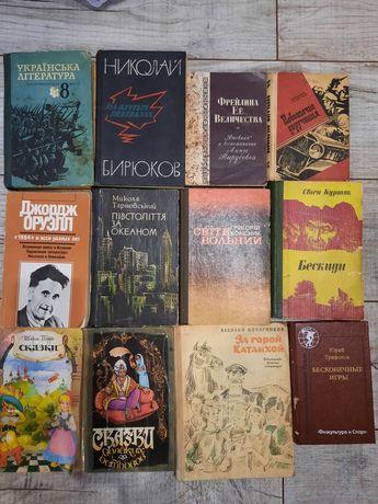 Продам книги в нормальном состоянии