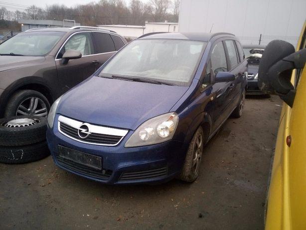 Opel Zafira B 1.9 CDTI 120km i 150km części