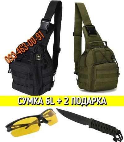 Тактическая сумка 6л MOLLE + 2 ПОДАРКА
