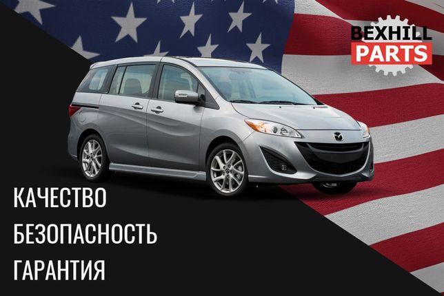 Разборка автомобиля Mazda 5 2010-2015 запчасти ШРОТ