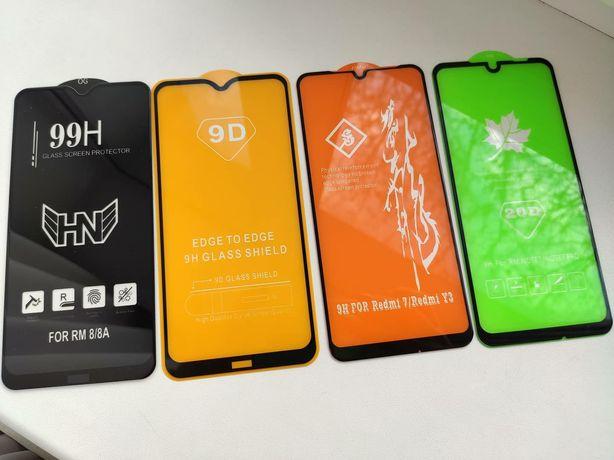 Стекло Xiaomi Redmi Note (Poco) X3 - 4d/5d/6d/7d/8d/9a/10d pro/11t (c)