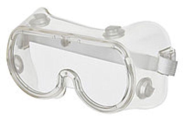 Зашитные очки 70грн