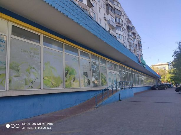 Сдам островок 1кв.м в супермаркете Фреш г.Херсон,ул. Черноморская,25