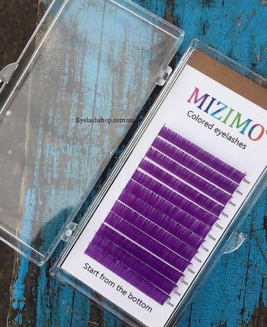 Цветные ресницы для наращивания кольорові вії для нарощення mizimo