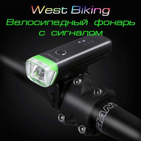 Умный велофонарь с сигналом West Biking HG-047B, велофара