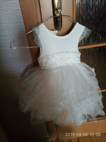 платя платье платячко