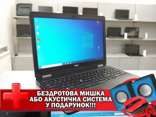 """Dell Latitude E5570/15.6"""" HD/i7-6600U/8GB/SSD 240GB/Windows 10 (3297)"""