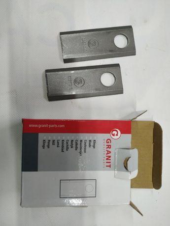 Ножы для роторной косилки 96x40 (GRANIT) Упаковка 25шт 506561544