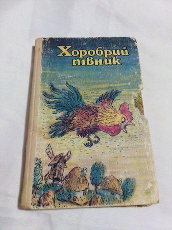 Народные сказки про животных
