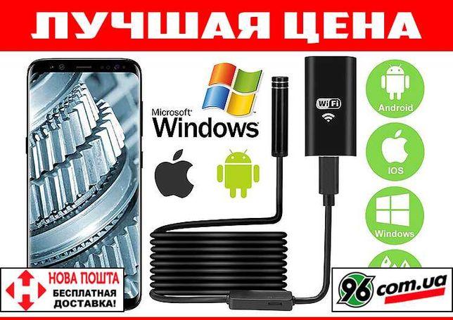 WiFi USB эндоскоп бороскоп камера 720p F99 для iPhone Android Windows