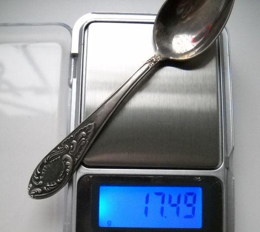 серебряная ложечка кофейная -СЕРЕБРО 875*