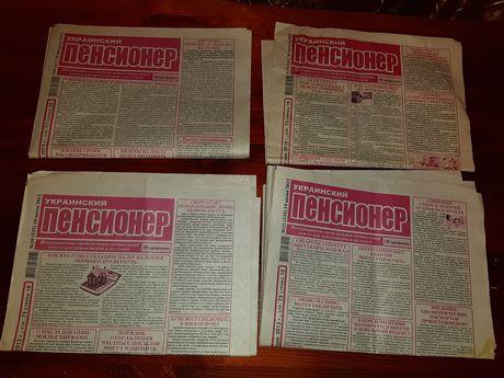 "Газета "" Украинский Пенсионер "" номера 8, 25, 28, 35 за 2013г"