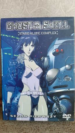 Ghost in the shell Sezon 1 SAC DVD