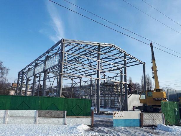 Склад, Ангар построить промышленные сооружения, металлоконструкции