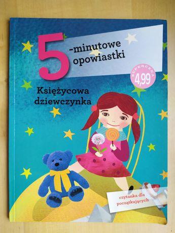 Książka 5-minutowe opowiastki. Księżycowa dziewczynka