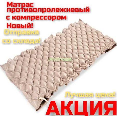 Матрас противопролежневый ячеистый с компрессором, 200×90×6.3см.,АКЦИЯ