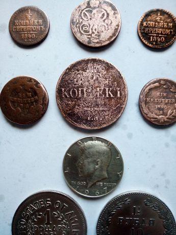 Монеты Царские + Американский доллар +1 1/2 рубля -10 злотых 1837 г