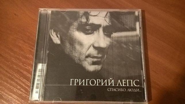 Григорий Лепс - спасибо, люди...
