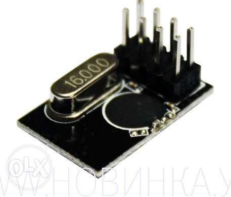 Радиопередатчик модуль SE8R01 замена NRF24L01+ для ардуино Ardui