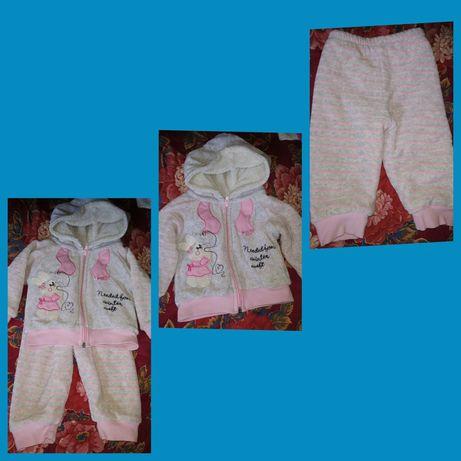 Дитячий різний одяг