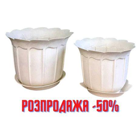 Новый Пластмасовый Горшок Вазон Лаура для цветов и растений 12/4,5/3л.