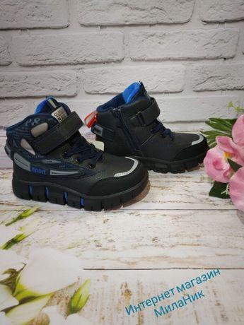 Демисезонные ботинки для мальчика, весенние 27-32