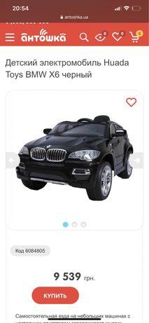Електромобиль BMW X6