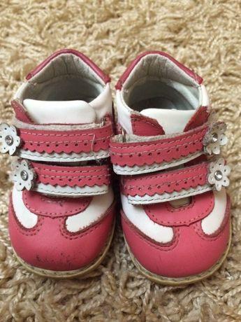 Весняні чобітки