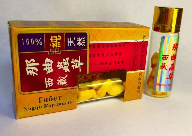 Тибетский король кордицепс для потенции - 10 шт.