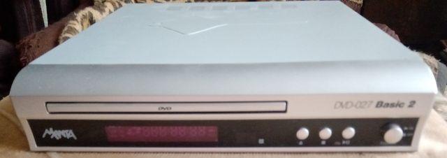 Odtwarzacz DVD Manta - Rezerwacja