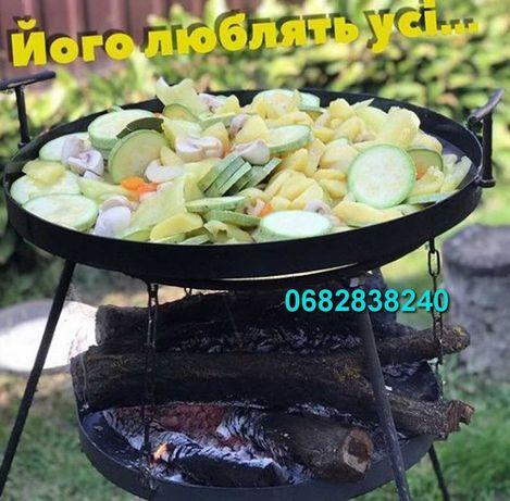 Виробник. Сковорода+Підставка диск борона, пательня, мангал-сковорідка