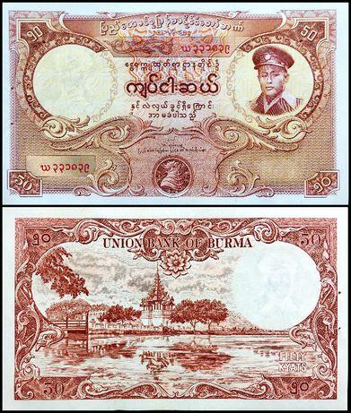 Banknot Birma 50 Kyats 1958 UNC