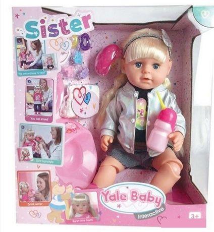Кукла-пупс функциональная Сестричка Беби берн (Sister Baby Born)