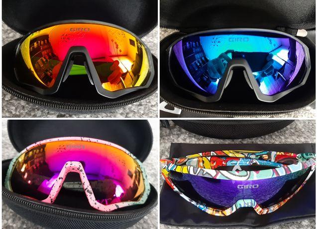 Okulary Sportowe Rowerowe UV400 Polaryzacja Do Biegania Giro Wys24H