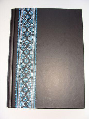 Недатированный ежедневник Патриотический Buromax А5 288 страниц