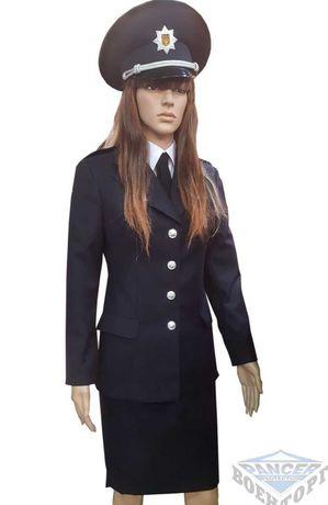 Полицейская парадная форма